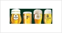 Bierauswahl Gewinnspiel
